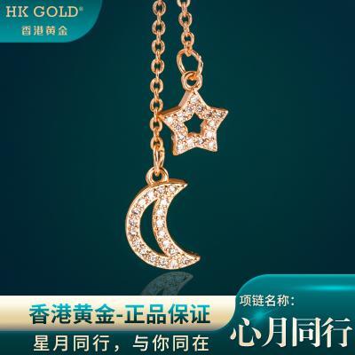 HKGOLD香港黄金N19-N20星月同行项链