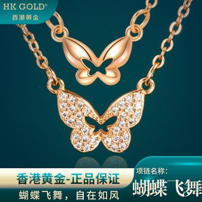 HKGOLD香港黄金D17-K18蝴蝶飞舞项链