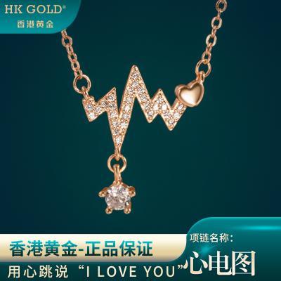 HKGOLD香港黄金B09-B10心电图项链